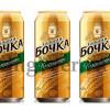 Bia Bochka Vàng Cổ điển 500ml