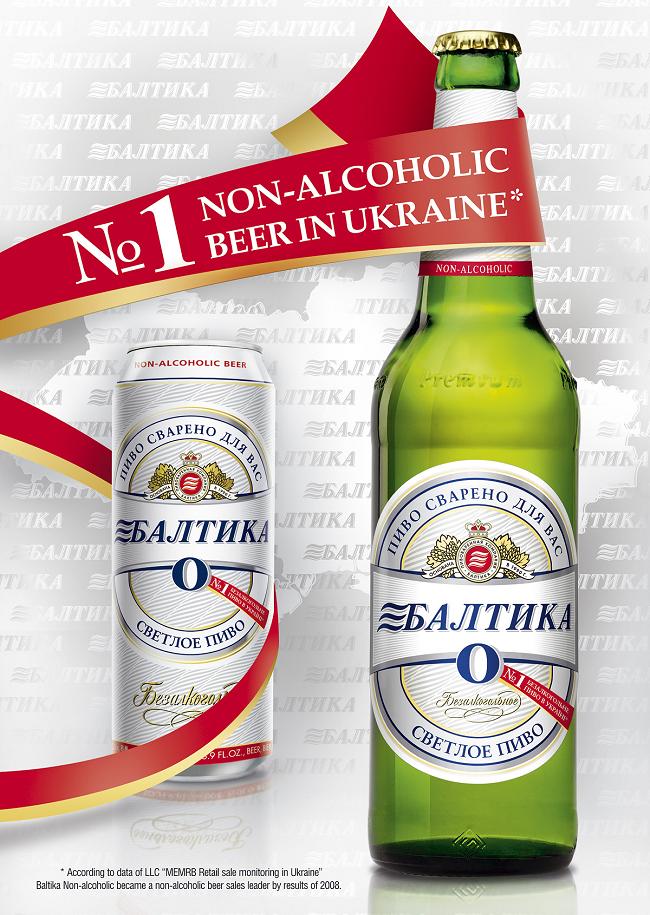 Bia Baltika số 0