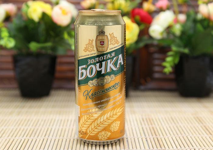 Bia Bochka Vàng Cổ điển
