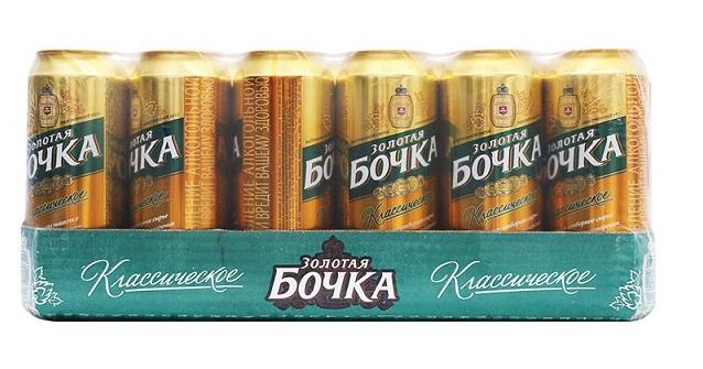 Bia Bochka Vàng Nga giá 800.000 VNĐ