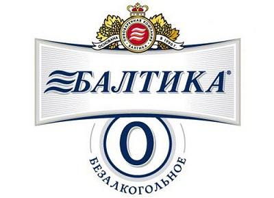 Bia Baltika 0 bia chay Nga giá bán tốt nhất