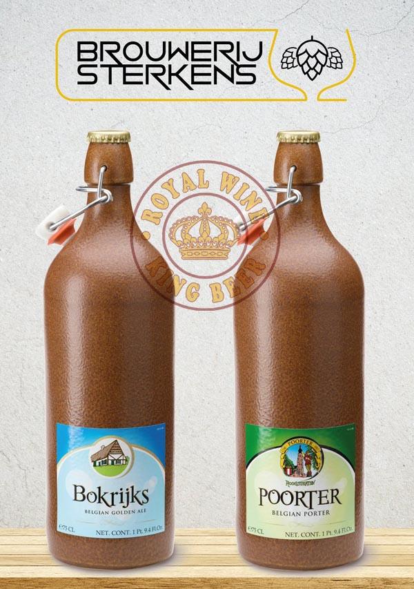 Bia Bỉ Hoogstraten Poorter và Bia Bokrijks 750ml