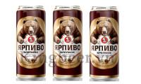 Bia Gấu Nga nâu đen 500 ml