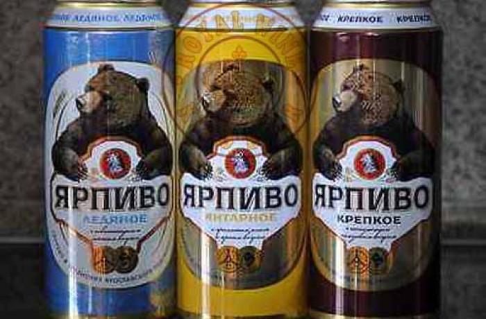3pcs-of-yarpivo-new-bear-style-icy-amber
